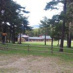 la basseta El massis de l'orri Rutas en 4x4 Pallars Sobira